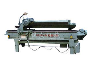 HFM1400—2600型磨刀机